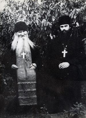 Отец Севастиан с будущим митрополитом Питиримом