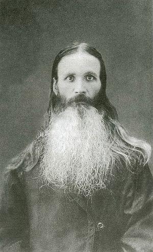 Иеромонах Севастиан (Фомин), город Козлов. 1928 год