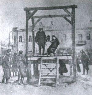 Покровская площадь Сумы Вторая Мировая Война (немецкая оккупация)