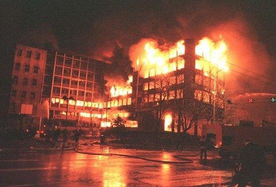 Бомбардировки Белграда. 1999 год