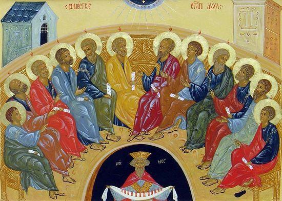 Пятидесятница. Сошествия Святого Духа на Апостолов