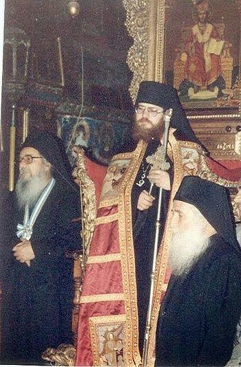 1990 год. Интронизация архимандрита Ефрема. Справа на фото старец Иосиф Ватопедский