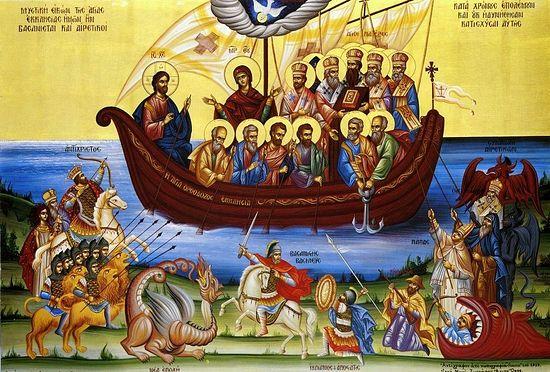 Образ Церкви Христовой