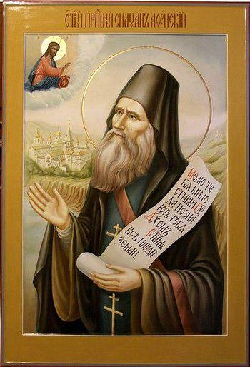 75. Икона прп. Силуана Афонского. Cлева на иконе изображены монастырские постройки Россикона.