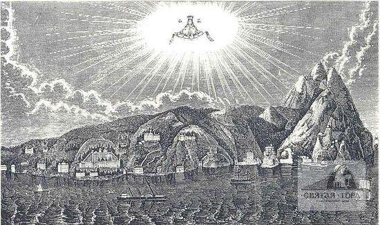 81. Святая Гора Афон. Автор и время изготовления гравюры неизвестны.