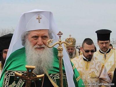 1150 лет крещения Болгарии: в Плиске совершена Всеправославная литургия