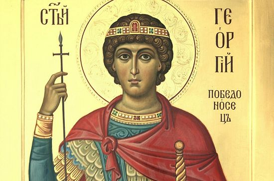 Great Martyr George.