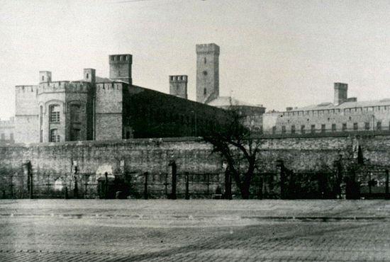 Моабитская тюрьма