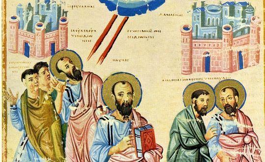 Деяния св. апостола Павла. Византийская миниатюра