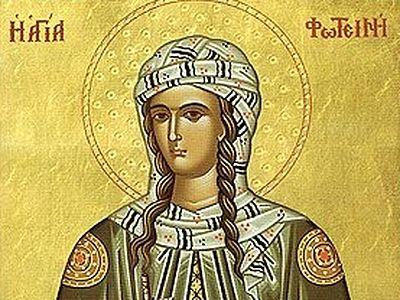 St Photini, The Samaritan Woman