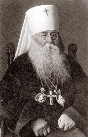 Митрополит Сергий (Старогородский)