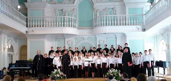 Choirs of the Moscow Representation Church Perform in the Rachmaninoff Hall of the Conservatory (2008)