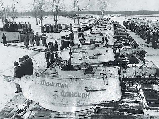 7 марта 1944 года Красной Армии передана танковая колонна им. Димитрия Донского, построенная на средства церкви. На башнях танков видна надпись, выведенная красной краской — «Димитрий Донской»