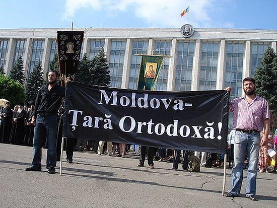 Православное большинство Молдавии получило Шанс