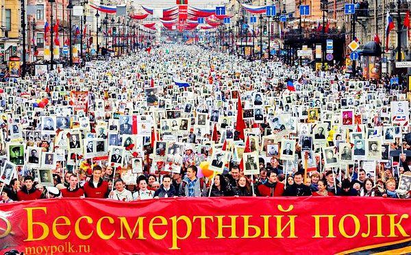 Санкт-Петербург, 9.маj 2015