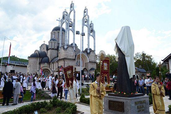 Патриарх Павел Сербский. Открыт памятник