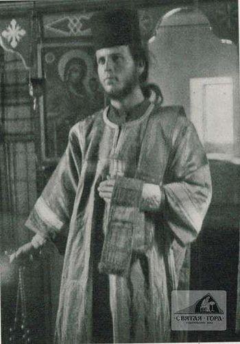 123. Диакон (1941). Фото из архива германской научной экспедиции на Афон, август - сентябрь 1941 г. (9, c. 233).