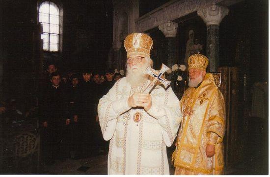Photo: www.rodzianko.org