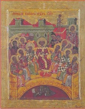 Первый Вселенский Собор. Икона из афонского монастыря Хиландар (16 в.)