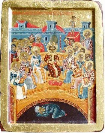 Первый Вселенский Собор. Икона из афонского монастыря Ксиропотам (17 в.).