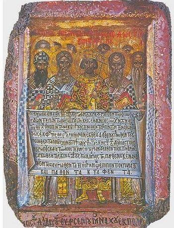 Икона из афонского монастыря Кутлумуш (17 в.).