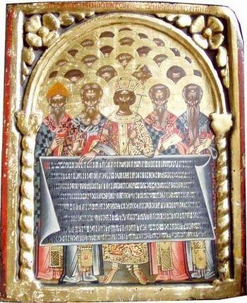 Отцы Первого Вселенского Собора. Икона из афонского монастыря Ксиропотам (17 в.).