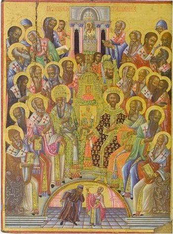 Икона из афонского монастыря Пантократор (1779 г.).
