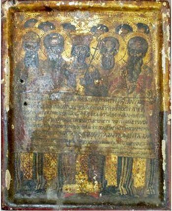 Первый Вселенский Собор. Икона из монастыря Ватопед (18 в.)
