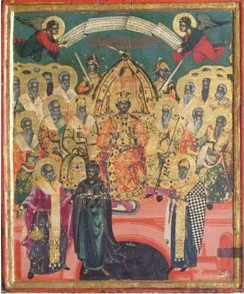 Первый Вселенский Собор. Икона из афонского монастыря Григориат (18 в.)