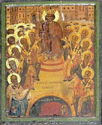 Первый Вселенский Собор. Монастырь Костамонит (1894 г.)