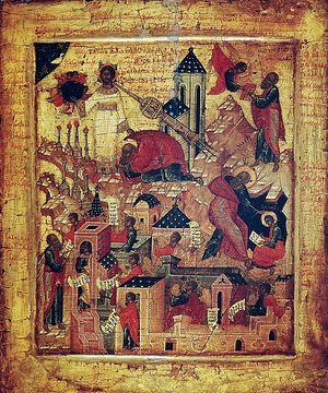 Апокалипсис. Видение Иоанна Богослова на острове Патмос