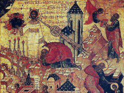 Лекция 02. Откровение Иоанна Богослова