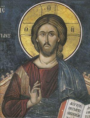 Господь Вседержитель. Фреска XVI в. из афонского монастыря Дионисиат