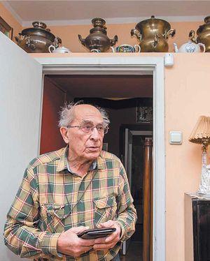 Григорий Александрович Любимов