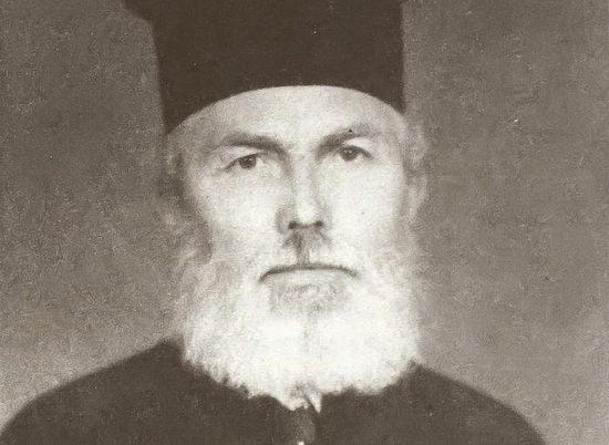Папа-Валис