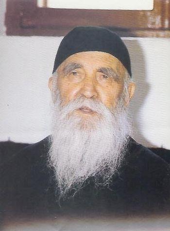 старец Филофей Зервакос