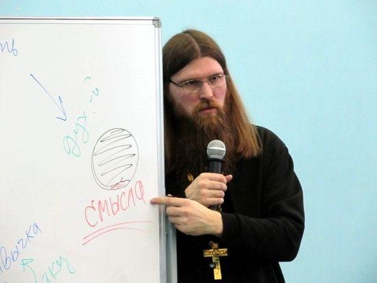 Священник Станислав Распутин