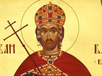Житиjе и страдање светог мученика Јована Владимира, краља Српског
