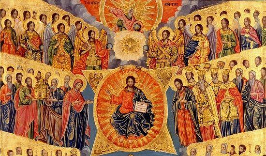 Все святые