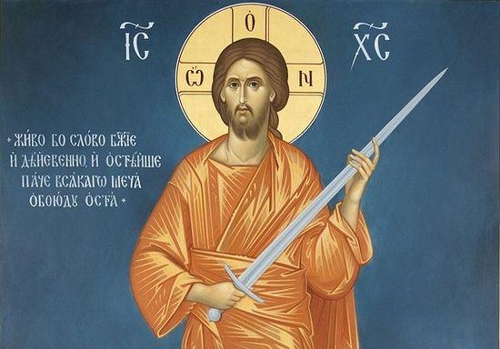 «Живо бо слово Божие и действенно, и острейше паче всякаго меча обоюду остра» (Евр. 4:12)
