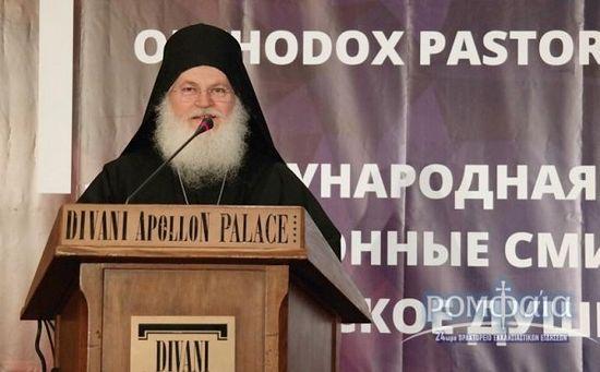 Старец Ефрем выступает на конференции «Электронные СМИ и православное пастырское душепопечение»
