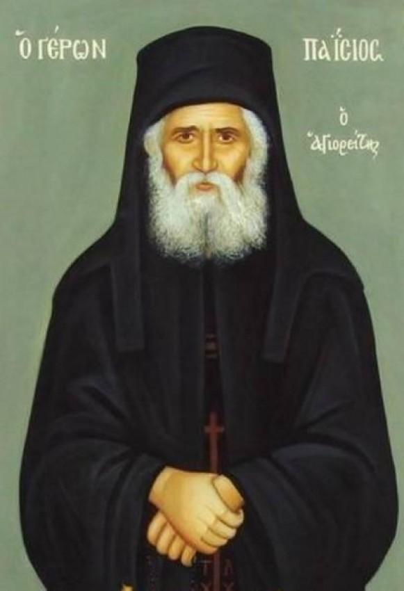 фото схимонаха