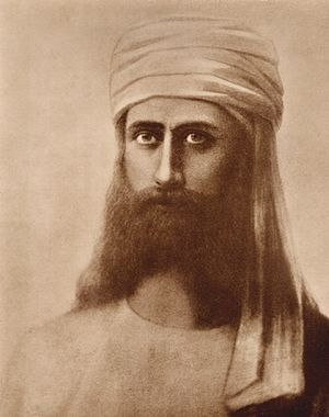 Mahatma Morya as drawn by H.Schmiechen in 1884.