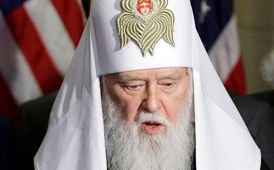 """Глава т.н. """"киевского патриархата"""". Фото: GARY CAMERON/ Reuters"""