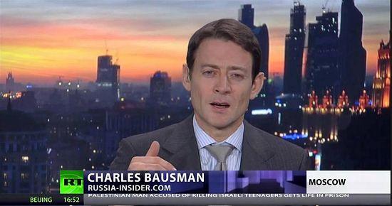 Чарльз Баусман