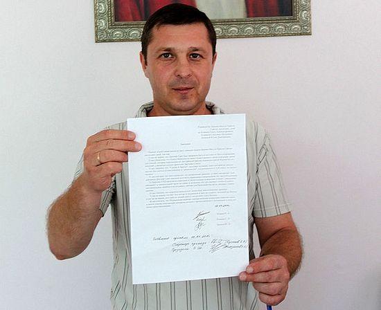 Олег Кожин держит заявление о выходе из мормонов (т.н. «Церковь Иисуса Христа Святых последних дней»)