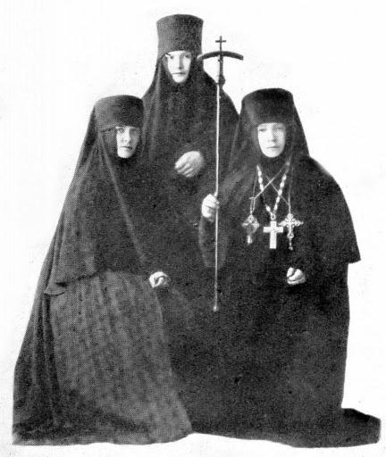 Abbess Rufina, Nun Ariadna, and Ryassafore Nun Eutropia