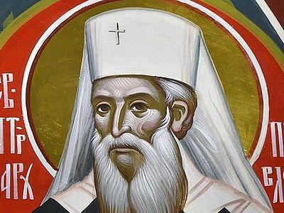 В Сербии появилась еще одна улица Патриарха Павла