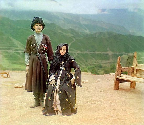 Dagestani couple - between 1909-1915