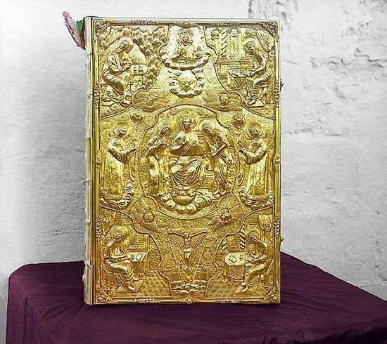 Gospel belonging to the nun Varsanofiya, governess of the Tsarevna, in Trinity Monastery in Alexandrov - 1911